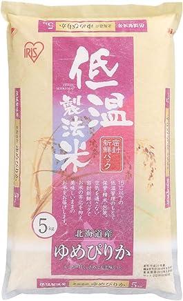 アイリスオーヤマ 低温製法米 北海道産ゆめぴりか 5kg 平成30年産