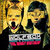 Wolfbox [Explicit]