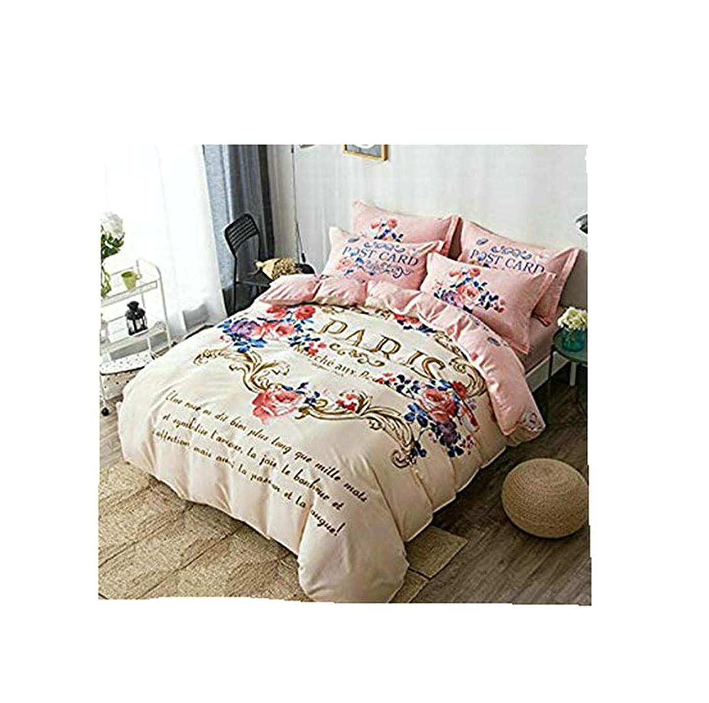 Bed Set 100% Cotton Flower Print 3pc/4pc Bedding Sheet Set Duvet Cover Pillow Cases Full Size 78