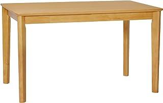 タマリビング ダイニングテーブル ナチュラル テーブル単品 ホリデーII 50000623