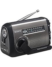 ソニー SONY ポータブルラジオ ICF-B99 : FM/AM/ワイドFM対応 手回し充電/太陽光充電対応 シルバー ICF-B99 S