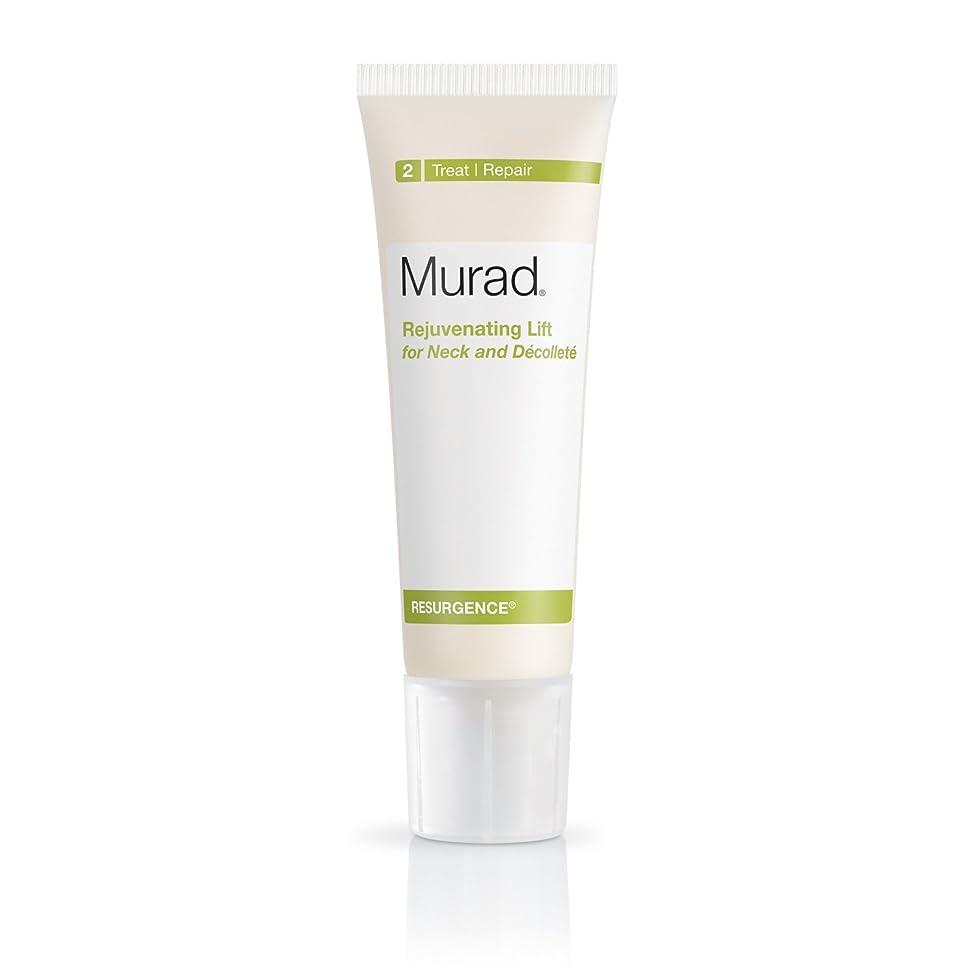 ホップ湿原頬骨Murad リジューベネイティング リフト 首とデコルテ用、1.7オンス(50ml)
