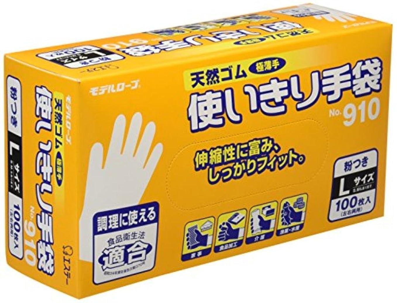 厚い刑務所おじいちゃん(まとめ買い)エステー 天然ゴム使い切り手袋 No.910 L 【×3セット】