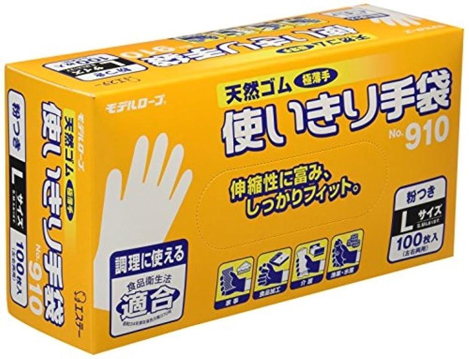 記述する木曜日コード(まとめ買い)エステー 天然ゴム使い切り手袋 No.910 L 【×3セット】