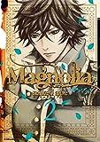 Magnolia(2) (ARIAコミックス)