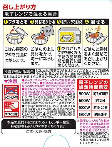 丸美屋五穀ごはん完熟トマトリゾット240g×6個