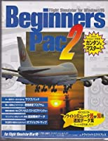 Beginners Pac 2 Flight Simulator For Windows95