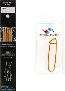 Crystal Palace Knitting Needles Bamboo Double Point 6 inch Size 8 Bundle with 1 Artsiga Crafts Stitch Holder