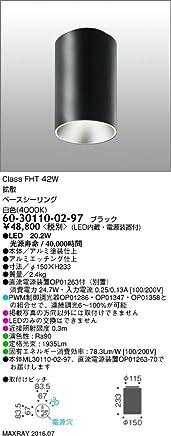 マックスレイ 照明器具 基礎照明 LEDシーリングライト FHT42Wクラス 拡散 白色(4000K) 連続調光 60-30110-02-97