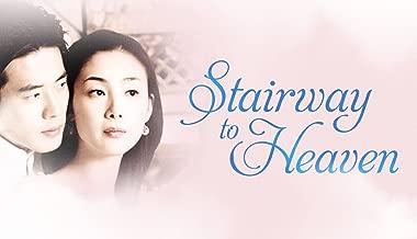 Stairway to Heaven - Season 1