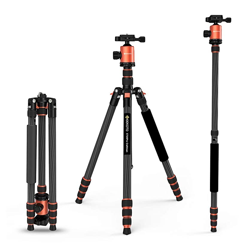 GEEKOTO 79 inches Carbon Fiber Camera Tripod Monopod with 360 Degree Ball Head,1/4 inch Quick Shoe Plate,Bag for DSLR Camera,Professional Tripod,Load up to 26.5 pounds(CT25Pro).