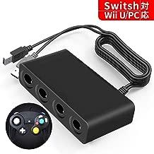 ゲームキューブコントローラ接続タップ 対応 Nintendo Switch & WiiU&PC Switch 大乱闘スマッシュブラザーズ GAMECUBE コントローラー用 転換 アダプタYiLiJP