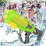 Pistola Agua De Juguete,Water Pistol,Pistolas Juguete para Agua Pequeñt,Pistola De Agua De Juguete para Niños,Juguete para Pistola Agua,Verano Juguetes De Agua (F)
