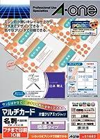 エーワン マルチカード名刺プリンタ兼用片面標準50 51682 00012461【まとめ買い3パックセット】