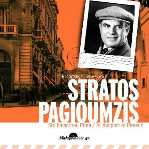 Stratos Pagioumtzis feat. Marinakis Gabriel, Giorgos Zampetas, Manolis Hiotis, Vassilis Tsitsanis & Stratos Kamenidis