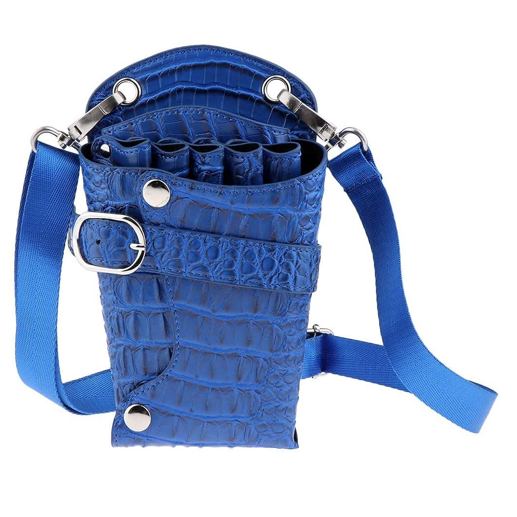 曲げる北へ特徴シザーケース ホルスターバッグ 収納ポーチ 美容師 サロン ペットショップ 多目的 2色選べ - 青