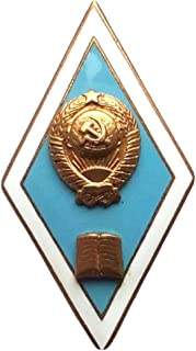 Sign of the end of the pedagogical and Political institute USSR Soviet Union Russian Historical Communist Bolshevik Cold war era brass award