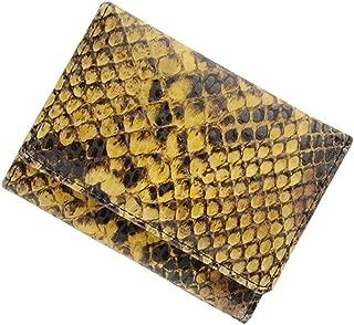 極小財布(ピッグスエード/ルーチェ)ベーシック型小銭入れ パイソン BECKER(ベッカー)日本製 ミニ財布/三つ折り