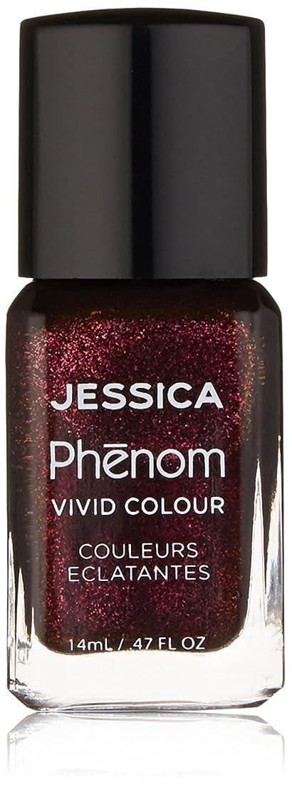 柔らかい微弱維持するJessica Phenom Nail Lacquer - Embellished - 15ml/0.5oz