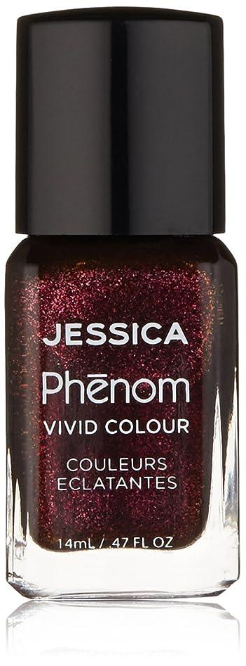 新鮮なご意見川Jessica Phenom Nail Lacquer - Embellished - 15ml/0.5oz