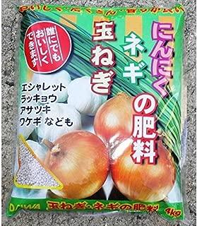 大和:玉ねぎ・ねぎ・にんにくの肥料 4KG