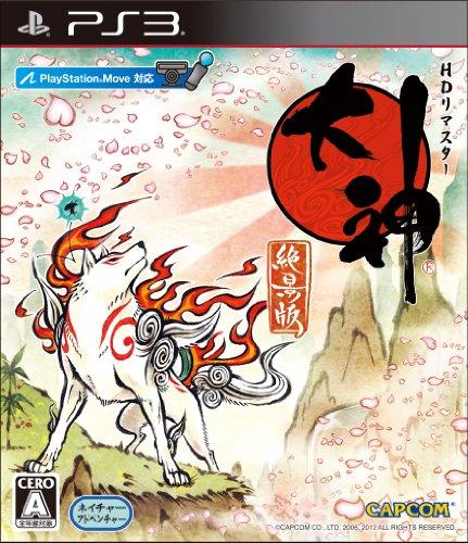 大神 絶景版 - PS3