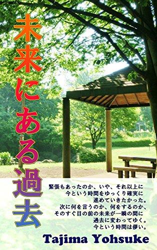 Piece de Collection Japonaise Koban Boite Incluse Collection Tajima T17-02