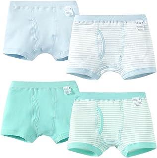 kinokoo キッズ ブリーフパンツ ボクサーパンツ 4枚セット 男の子パンツ ボーイズ下着 男児 綿 シンプル 100-175㎝
