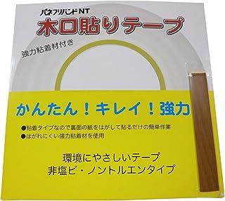 パネフリ工業 木口貼りテープ ミディアムビーチ W 4185 21mm×50M