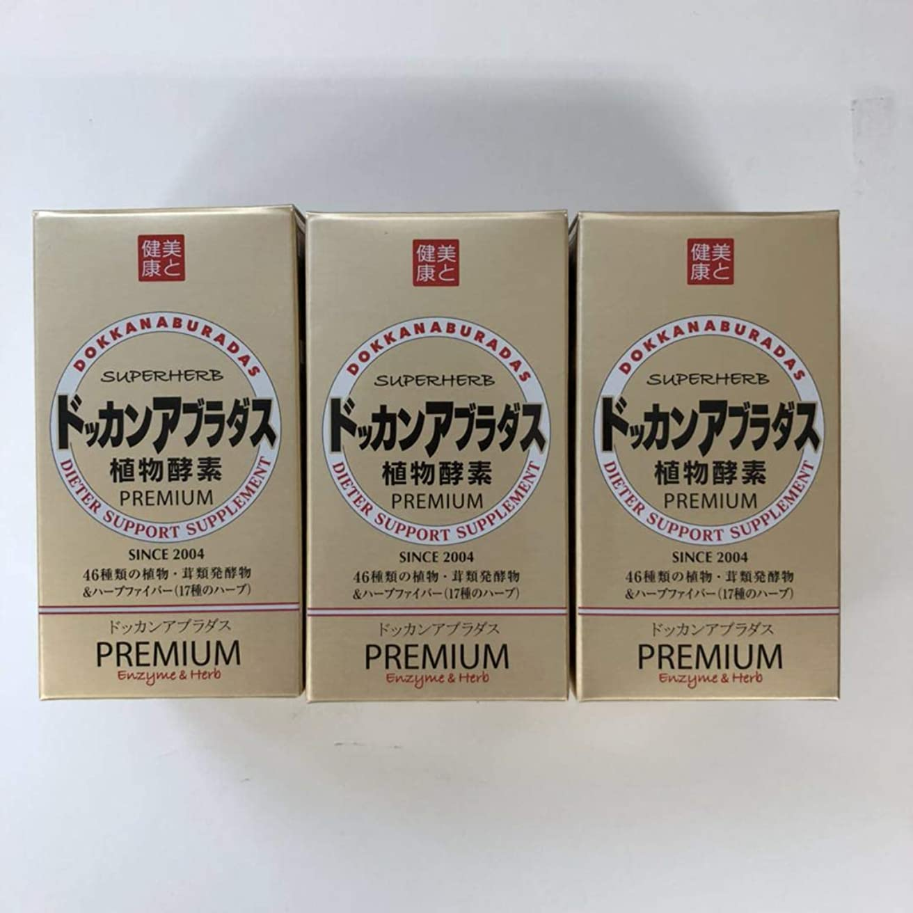 連帯熟達スキャンドッカンアブラダスPREMIUM植物発酵物含有加工食品 お得3個セット