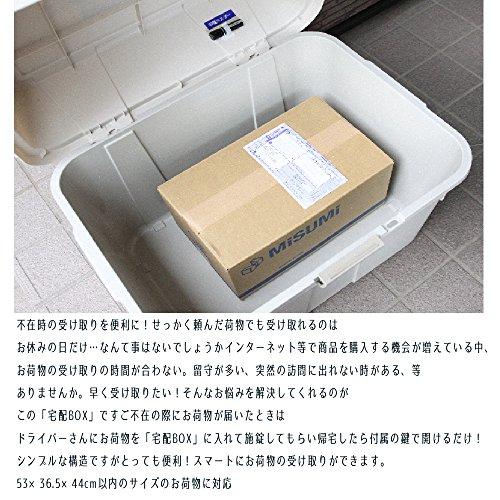ILC『宅配ボックス簡易タイプ(IT-620)』
