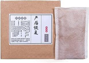 Foot Bath Powder,Foot Soaking Powder 10pcs Postpartum Foot Bath Powder Wormwood Spa Steam Bath Powder Bag
