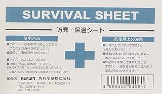 KAKURI サバイバルシート(防寒・保温シート)