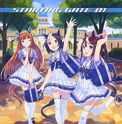 ゲーム『ウマ娘 プリティーダービー』STARTING GATE 01