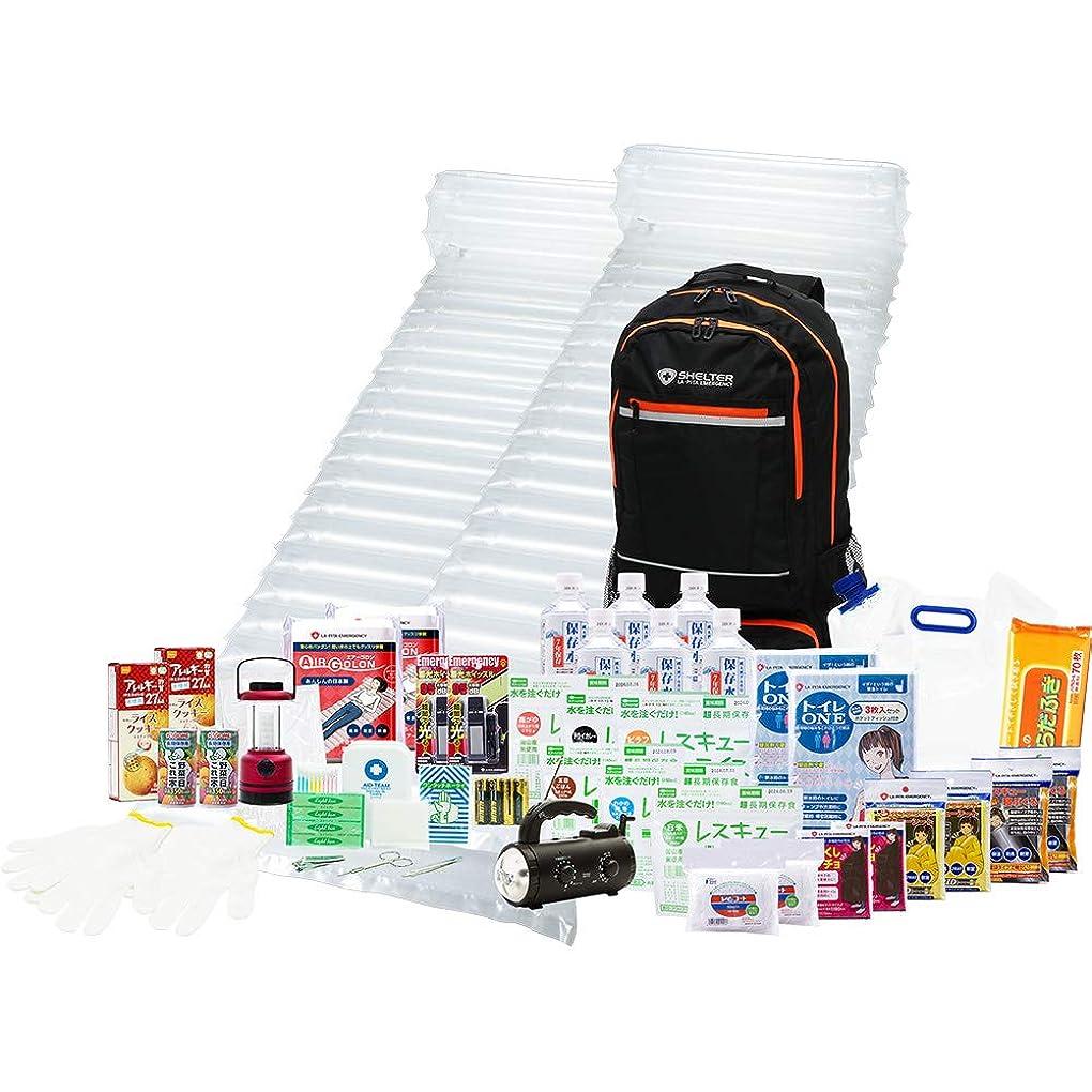 LA?PITA 防災セットSHELTERプレミアム2人用 防災グッズセット 災害対策 非常用持ち出し袋 (ブラック)