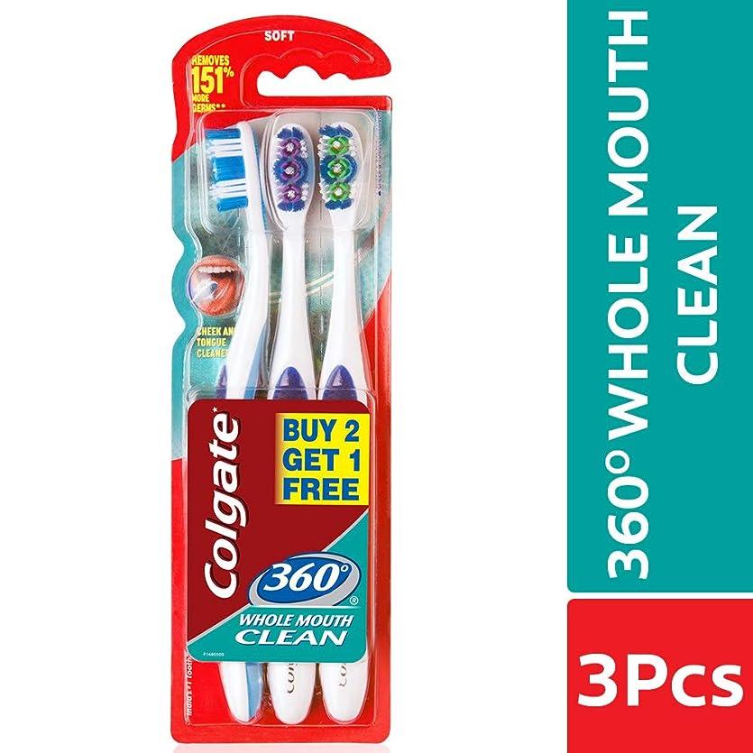しょっぱい見捨てる勝利したColgate 360 whole mouth clean (MEDIUM) toothbrush (3pc pack)
