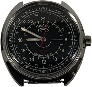 Russian Mechanical watch 24 hr dial #0593 PILOT