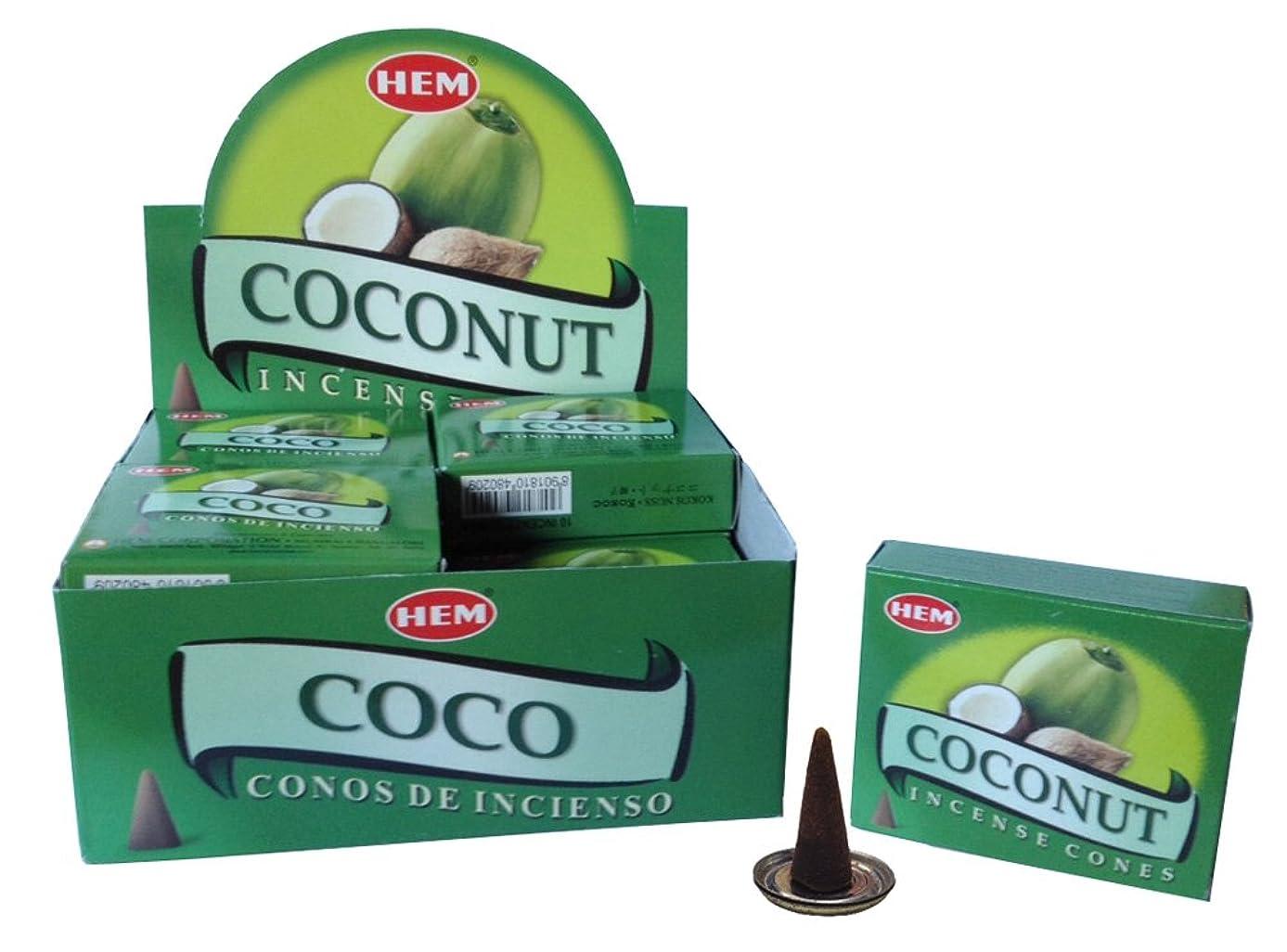 ほとんどの場合でる知恵HEM ココナッツ コーン 12個セット