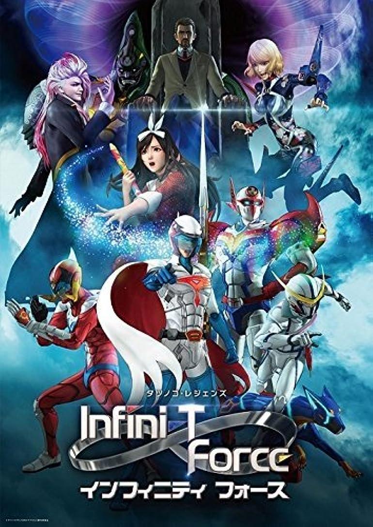 プレフィックス雰囲気インスタンス【Amazon.co.jp限定】Infini-T Force Blu-ray 3 (A5ビジュアルシート付)