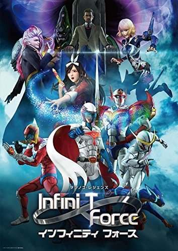 Infini-T Force Blu-ray 3 (with A5 visual sheet) JAPANESE EDITION