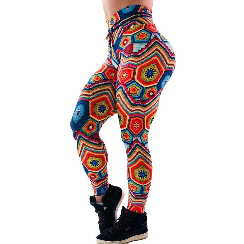 iHPH7 Women's Workout Running Leggings Yoga Pants #19052937