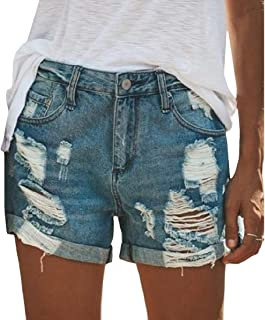 Macondoo Women's Ripped Denim Distressed Slim Fit Cuffed Hot Pants Jean Shorts
