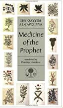 Best prophetic medicine ibn qayyim Reviews