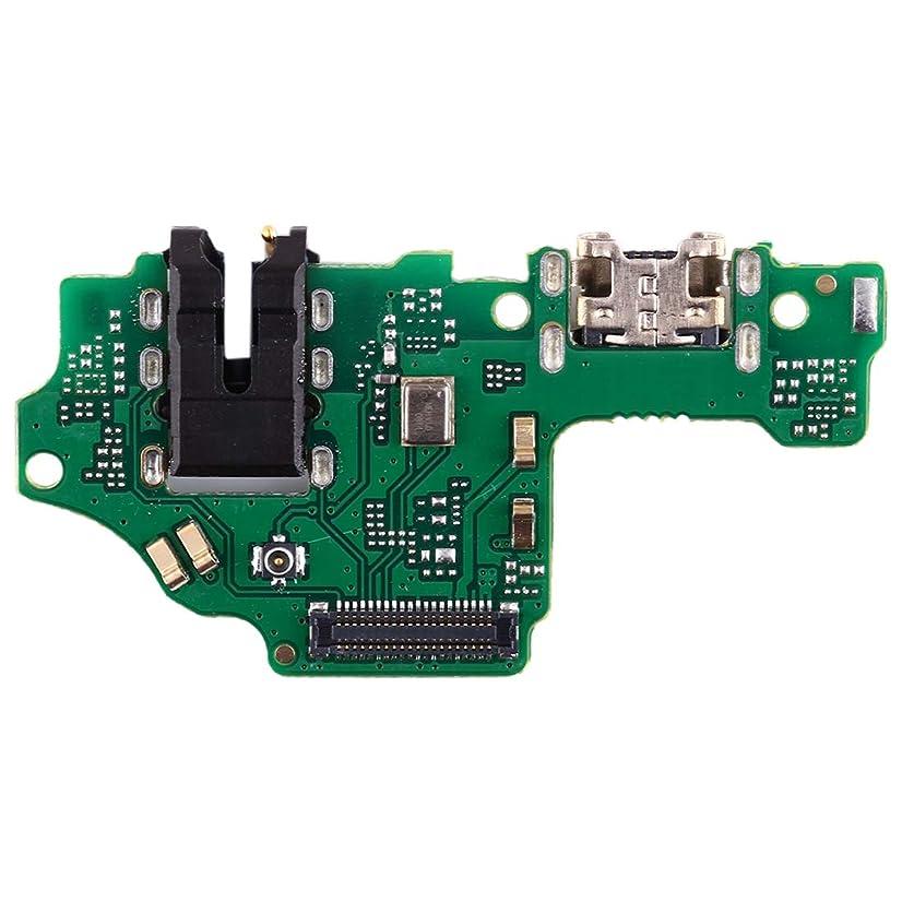 SHUGUO Flex Cable Repair Parts Charging Port Board for Huawei Y9 (2019) / Enjoy 9 Plus