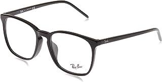 Rx5387f Asian Fit Square Prescription Eyeglass Frames