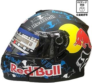 システムヘルメット フリップアップヘルメットバイクヘルメット メンズ レディース ダブルシールド ヘルメット フルフェイスヘルメット オートバイ 耐衝撃 男女兼用 PSC付き DOT規格 BICOOL (L, マットブラック)