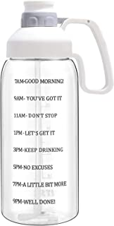 Water Bottle with Straw 64 oz Water Bottle with Time Marker & Motivational Quote to Keep All-day Track, White Large Water ...
