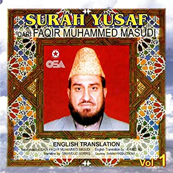 Surah Yusaf (Complete with English Translation)