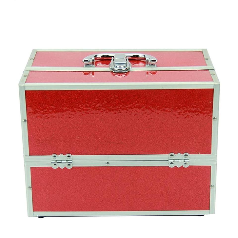スーツケース世界の窓小包化粧オーガナイザーバッグ 純粋な色ポータブル化粧品ケーストラベルアクセサリーシャンプーボディウォッシュパーソナルアイテムストレージロックとスライディングトレイ 化粧品ケース