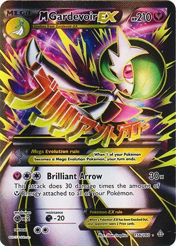 Pokemon - Mega-Gardevoir-EX (156/160) - XY Primal Clash - Holo by Pokemon USA, Inc.